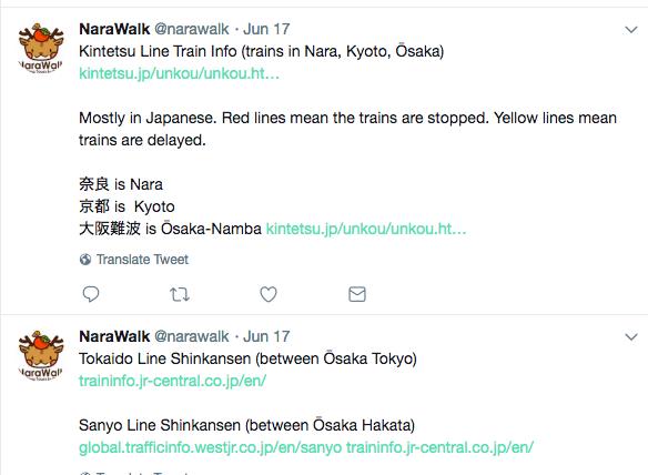 地震で運行状況を英語で伝える